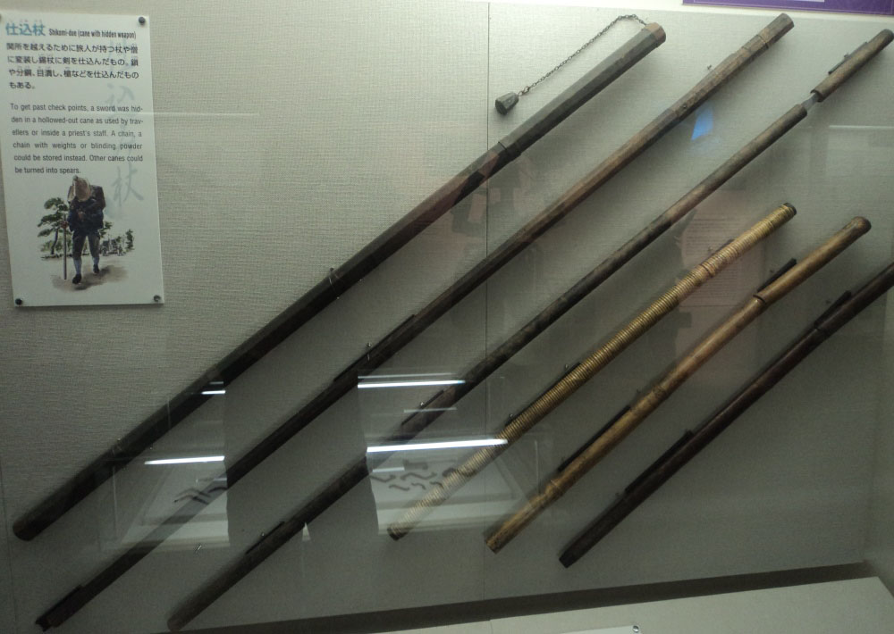 Zatoichi Sword Ninja Swords Online