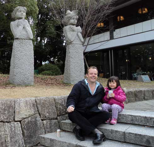 Lana and Paul NEAR Osaka Castle