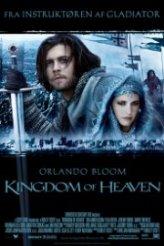 Kingdom of Heaven Replica Movie Swords