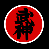 Bujinkan Logo