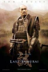 The Last Samurai Replica Movie Swords