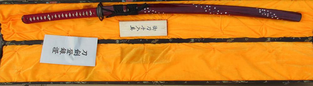 Ryujin Sanmai Katana